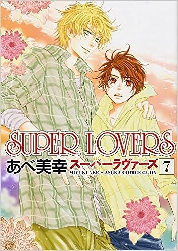 en iyi 10 josei anime.html