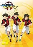 銀河へキックオフ!!Vol.3 [DVD]