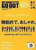 OUTDOOR STYLE GO OUT ( アウトドア・スタイル ゴーアウト ) 2010年 03月号 [雑誌]