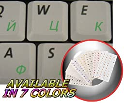 RUSSIAN CYRILLIC KEYBOARD STICKER WITH GREEN LETTERING TRANSPARENT BACKGROUND