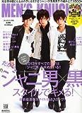 MEN'S KNUCKLE (メンズナックル) 2013年 04月号 [雑誌]