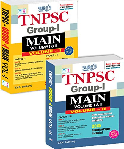 TNPSC Group 1 Main Volume I & II Study Exam Books in...