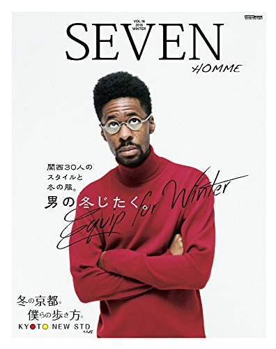 SEVEN HOMME(16) (CARTOPMOOK)