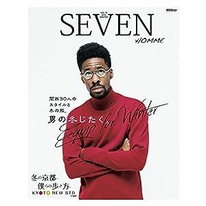 SEVEN HOMME 表紙画像