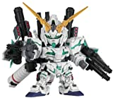 BB戦士 No390 フルアーマー・ユニコーンガンダム