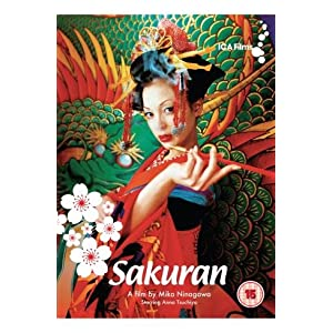 Sakuran [ NON-USA FORMAT, PAL, Reg.2 Import - Great Britain ]