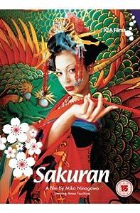 Amazon.com: Sakuran [Region 2]: Renji Ishibashi, Anna