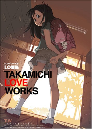 LO画集 TAKAMICHI LOVE WORKS (FLOW COMICS)