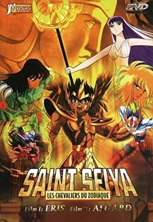 SAINT SEIYA VF