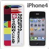 [Softbank iPhone 4専用]サクラクレパスiPhone4ケース(クーピーペンシル)