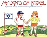 img - for My Land of Israel book / textbook / text book