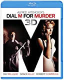 ダイヤルMを廻せ!  3D&2D [Blu-ray]