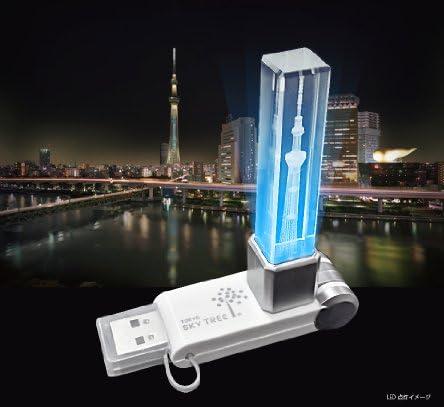 カシムラ 東京スカイツリー (R) 3Dレーザーライトアップ USBメモリ 2GB KD-800