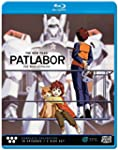 Patlabor: The New Files: Complete Col...