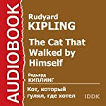 The Cat that Walked by Himself [Russian Edition] | Rudyard Kipling