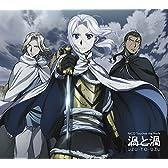 渦と渦 (期間生産限定盤)(DVD付)
