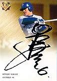 未来蜂2000 横浜ベイスターズ Printed Signカード No.Yb-PS06 中根仁