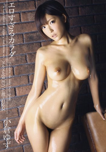 エロすぎるカラダ ~ヌルヌルBODYと激エロSEX~ [DVD]