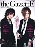 the GazettE 麗 & 葵 GUITAR BOOK (シンコー・ミュージックMOOK)