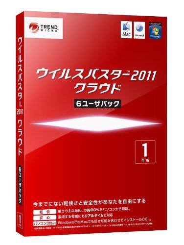 【Amazonの商品情報へ】ウイルスバスター2011 クラウド 6ユーザパック