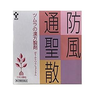 ▶︎ツムラ漢方防風通聖散エキス顆粒の購入はこちら♩