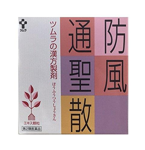 http://macaro-ni.jp/32062
