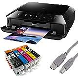 Canon Pixma iP7250 Tintenstrahldrucker mit WLAN, Auto Duplex Druck (9600x2400 dpi, USB) + USB Kabel & 5 Youprint Tintenpatronen (Originalpatronen ausdrücklich nicht im Lieferumfang)