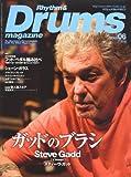 Rhythm & Drums magazine (リズム アンド ドラムマガジン) 2009年 06月号 [雑誌]