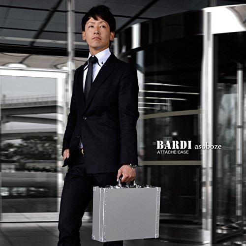 BARDI(バルディ) [BA-A012~019] 高級 アルミトランク トランク ケース 封印錠前付