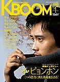 K・BOom (ブーム) 2009年 01月号 [雑誌]