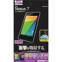 ラスタバナナ Nexus 7(2013)用液晶保護フィルム ショウゲキガードナー 耐衝撃吸収反射防止フィルム JT481NEXUS