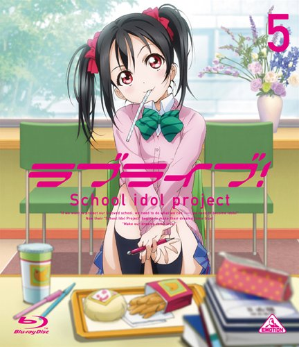 ラブライブ!  (Love Live! School Idol Project) 5 [Blu-ray]