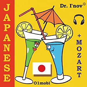 Japanese | [Dr. I'nov]