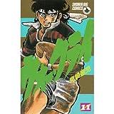 ウォー・クライ(11) (少年ビッグコミックス)