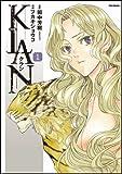 KLAN(クラン) ① (フレックスコミックス)