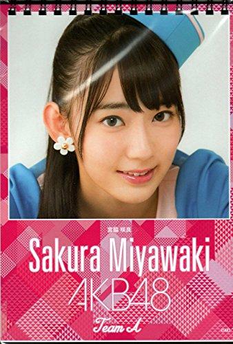 2016 AKB48 カレンダー(卓上) 宮脇 咲良 特典生写真無し