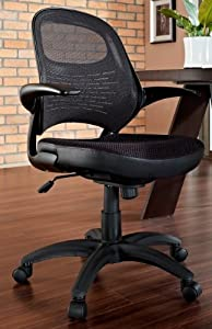 Candid Sleek Office Mesh Chair with Flip up Arms