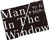 Man In The Window 2巻 (デジタル版ヤングガンガンコミックス)