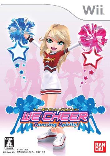 【ゲーム 買取】WE CHEER Dancing Spirits!