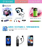Bluedio I4 Bluetooth Stereo Headset support music streaming (White)