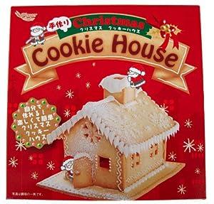 手作りクリスマスクッキーハウス