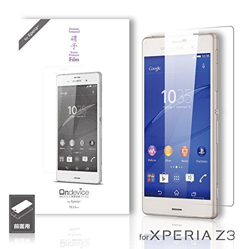 XperiaZ3 ガラスフィルム 厚さ0.33mm 2.5D 硬度9H ラウンドエッジ加工 on-device