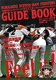 北海道日本ハムファイターズオフィシャルガイドブック〈2010〉