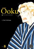 Ôoku: The Inner Chambers, Vol. 8 (Ooku: The Inner Chambers)