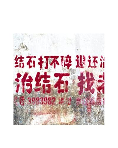 CM Creation Cuadro Decoplex 30X30 Etiqueta Asiática