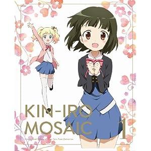 きんいろモザイク Vol.1 [Blu-ray] (Amazon)