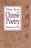 img - for The Art of Chinese Poetry book / textbook / text book