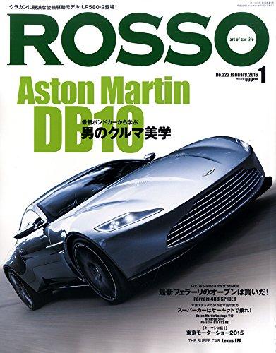 Rosso(ロッソ) 2016年 01 月号 [雑誌]