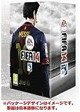 【Amazon.co.jp限定】FIFA 14 ワールドクラスサッカー Collector's Edition (特製 adidas EA SPORTSTM グライダーボール&スチールブックケース&DLC各種 同梱)