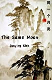Image of The Same Moon (Journey To The West)